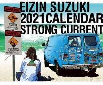 鈴木英人 2021年 カレンダー