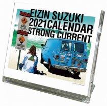 卓上 鈴木英人 2021年 カレンダー