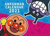 それいけ!アンパンマン(ブック型) 2021年 カレンダー