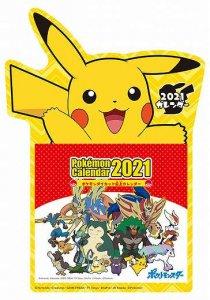 卓上 ポケットモンスター 2021年 カレンダー