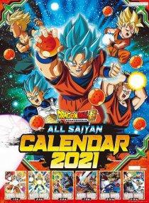 ドラゴンボール超 2021年 カレンダー