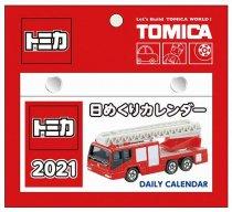 卓上 トミカ 日めくり 2021年 カレンダー