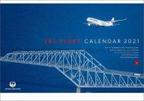 JAL FLEET 2021年 カレンダー