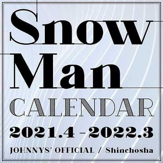 2021.4.-2022.3. Snow Man カレンダー
