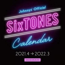 2021.4.-2022.3. SixTONES カレンダー