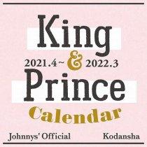 2021.4.-2022.3. King & Prince カレンダー
