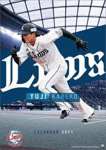 金子侑司(埼玉西武ライオンズ) 2021年(2021.3.-2022.2.) カレンダー