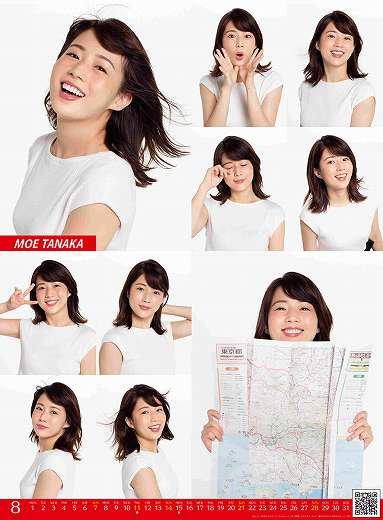 テレビ朝日 女性アナウンサー 2022年 カレンダー