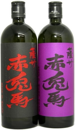 赤兎馬・紫の赤兎馬(せきとば) 720ml飲み比べ2本セット(母の日に!ギフト包装・送料無料)