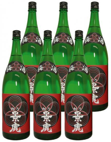 (入荷いたしました!)越乃景虎 梅酒 1800ml 6本入り 送料無料