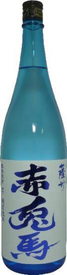 (6月下旬頃入荷・予約商品)芋焼酎 薩州 赤兎馬 20% 青 (限定品) 1800ml