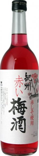 中野BC 赤い梅酒 720ml
