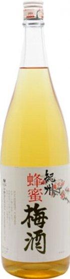 中野BC 蜂蜜梅酒 1800ml