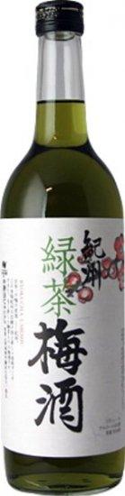 中野BC 緑茶梅酒 720ml