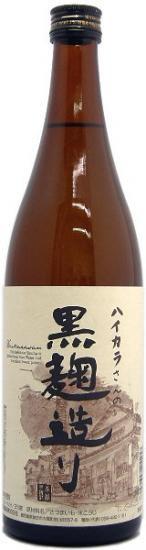 芋焼酎 ハイカラさんの黒麹造り 720ml