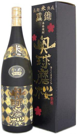 米焼酎 奥球磨桜 1800ml