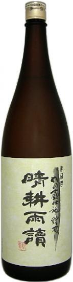 (入荷いたしました!)芋焼酎 晴耕雨読 かめ壷仕込貯蔵 1800ml