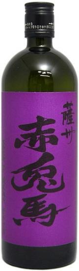 (入荷いたしました!)芋焼酎 薩州 紫の赤兎馬 (限定品) 720ml (2017年秋入荷)