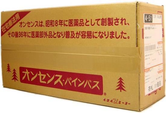 オンセンス・パインバス 2.1kg缶×3缶入(1箱) 送料無料