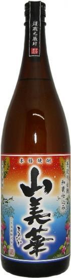 (入荷いたしました!)芋焼酎 須木 山美華(限定品) 1800ml