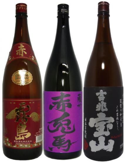 (2016秋・赤霧島入荷!)赤霧島・紫の赤兎馬・吉兆宝山 3本セットB(1800mlセット)