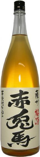 (入荷いたしました!)薩州 赤兎馬 梅酒 1800ml