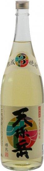 黒糖焼酎 海咲(みさき) 720ml