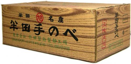 竹田製麺 半田手延べそうめん(125g×40束) 5kg