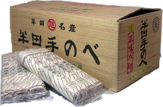 竹田製麺 半田手延べそうめん(125g×64束) 8kg