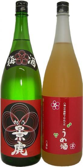 (入荷いたしました!)梅酒 越乃景虎梅酒セット C(1800ml2本セット)