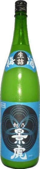 (1月下旬頃入荷・要冷蔵)越乃景虎梅酒 かすみ酒 1800ml