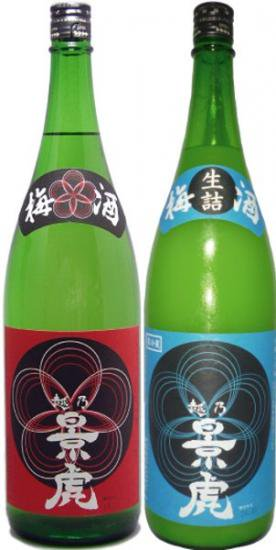 (1月下旬頃入荷・要冷蔵)越乃景虎梅酒・かすみ酒 1800ml飲み比べ2本セット