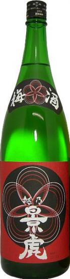 (入荷いたしました!)越乃景虎 梅酒 1800ml