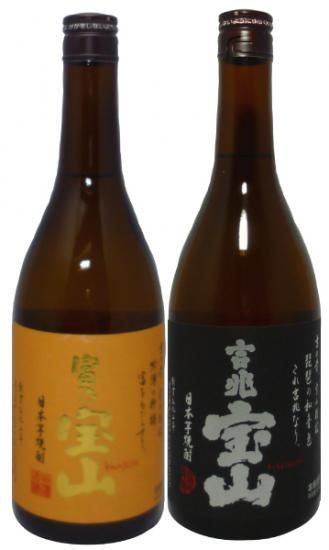 芋焼酎 宝山(富乃・吉兆) 720ml 2本セット