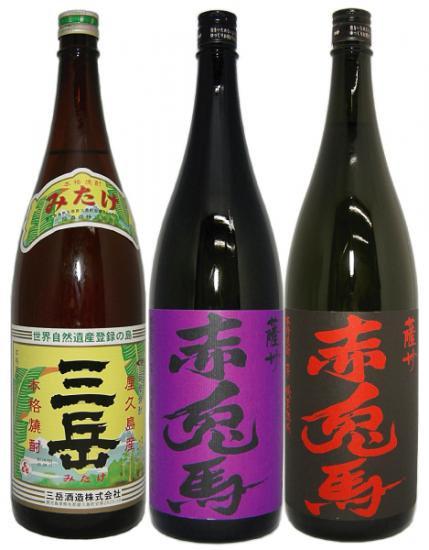 三岳・紫の赤兎馬・赤兎馬 3本セット大(1800ml 3本)