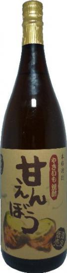 (入荷いたしました!)焼き芋焼酎 甘えんぼう (限定品) 1800ml