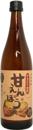 (入荷いたしました!)焼き芋焼酎 甘えんぼう (限定品) 720ml