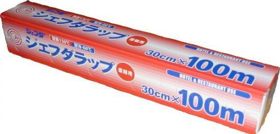 JFDA ジェフダラップ 30cm×100m 30本入り(1箱) 送料無料