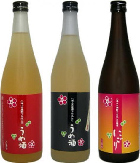 八海山 梅酒 720ml飲み比べ3本セット(母の日に!ギフト包装・送料無料)