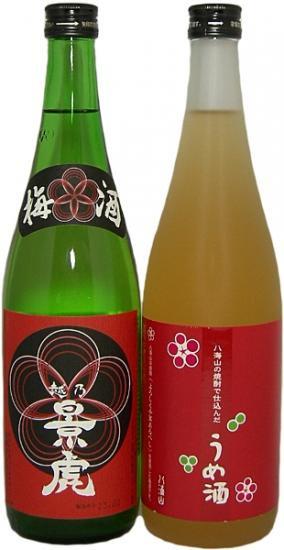 越乃景虎梅酒セット D(720ml 2本)(母の日に!ギフト包装・送料無料)