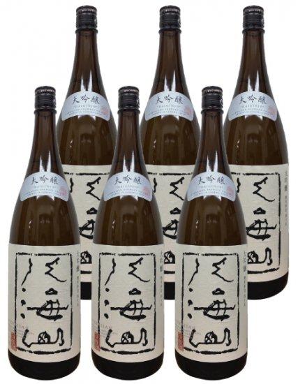 日本酒 八海山 吟醸 1800ml 6本入り 送料無料