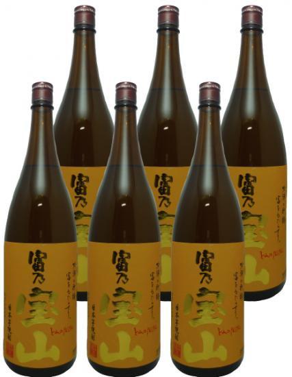 芋焼酎 富乃宝山 1800ml 6本入り 送料無料