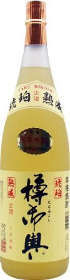 米焼酎 樽神輿 1800ml