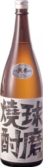 米焼酎 球磨 25% 1800ml