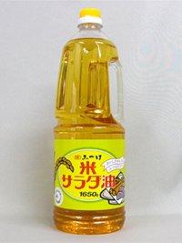 【配達】三和油脂(株) 米油 1650g