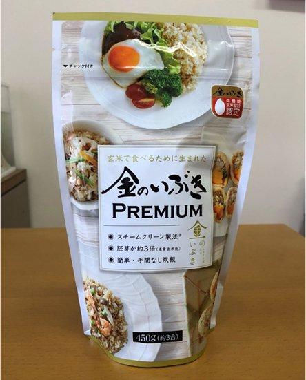 【配達】金のいぶき プレミアム 5ケ