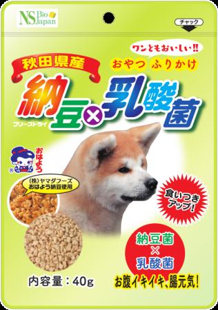 【送料込み】納豆×乳酸菌(犬用)【一世帯一回限り】