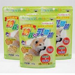 納豆×乳酸菌(犬用)3袋セット【送料込・レターパック】
