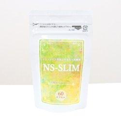 NS-SLIM 乳酸菌