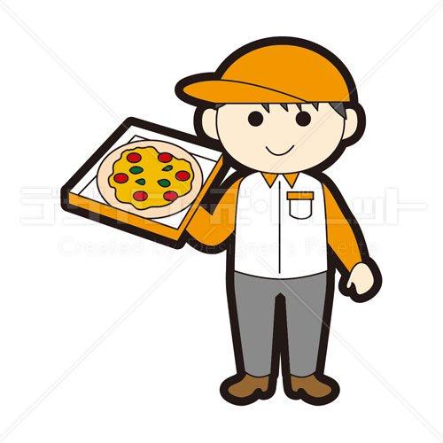 ピザの注文